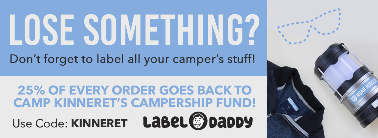 Lose something? Don't forget to label all your camper's stuff! 25% of every order goes back to Camp Kinneret's campership fund! Use code: KINNERET at labeldaddy